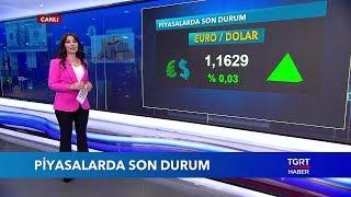 Dolar, Euro Ve Altın Fiyatları Bugün Ne Kadar ? | Döviz Kurları | 17 Eylül 2018
