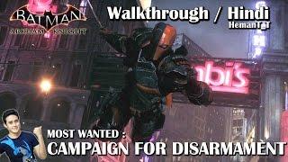Batman Arkham Knight (PS4) Deathstroke Boss Battle - Hindi Walkthrough / Gameplay