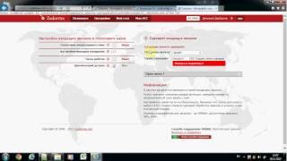 Настройка интернет телефонии от Zadarma (Интернет-телефон SIP IP бесплатно)(Бесплатная инструкция (+0,5$ в подарок) по настройке интернет-телефонии (IP SIP интернет-телефон) в системе ZADARMA.co..., 2013-11-26T09:19:50.000Z)