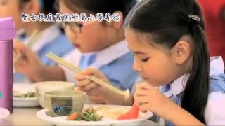 Publication Date: 2015-12-04 | Video Title: 聖士提反 # 2