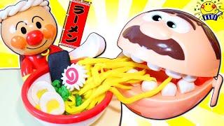 アンパンマン おもちゃ 魔法のラーメン屋さんでお料理!レストランでねんどの麺作り★Play-Doh Doctor Drill N Fill Orbeez anpanman toys play thumbnail