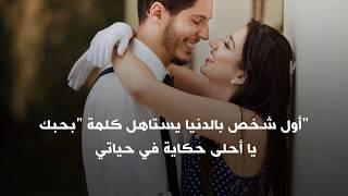 مسجات حب مميزة - بكل المشاعر الرومانسية