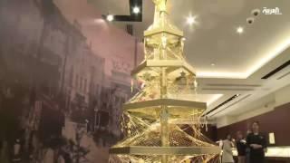 شجرة ميلاد مصنوعة من الذهب بسعر مليوني دولار
