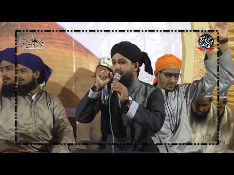 AASTAN HE YE KIS SHAHE JISHAN KA BY MOHAMMAD JAVED RAZA QADRI AT URS E ASHGARI DEESA 2018