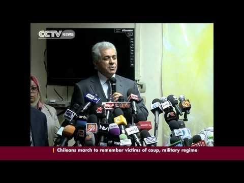 Interim Presidency to dialogue with major political powers