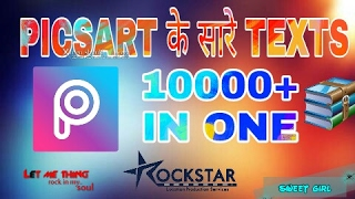 [10000+] PICSART PNG Text collection For Editing ◆ By VISHU TECHS◆  AND THANKSGIVING FOR ●1K SUBS●
