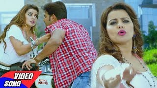Pawan Singh - हेतना उघार के चलबू तs - Madhu Sharma - Comedy Scene - Bhojpuri Movie CHALLENGE