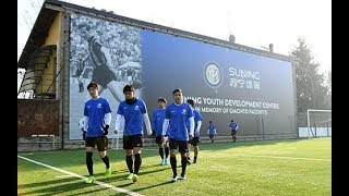 Train at FC Internazionale Milano exclusively with inspiresport