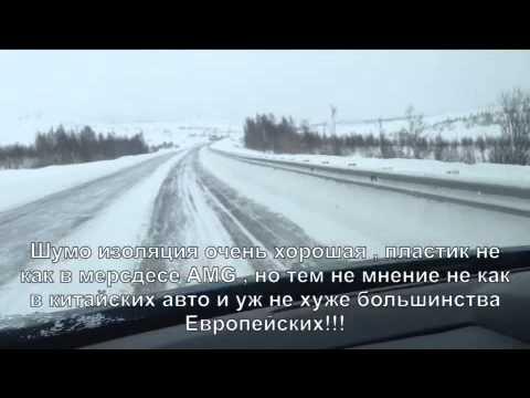 Как СнятьРучку Кпп Peugeot 307. - YouTube