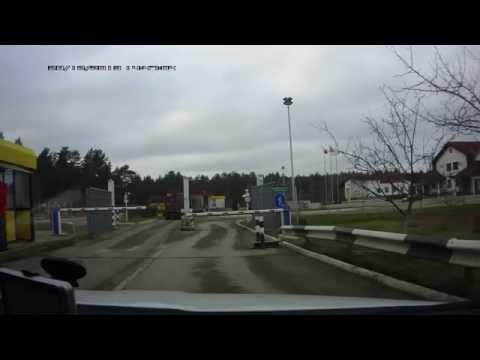 Граница Россия - Эстония МАПП Куничина гора