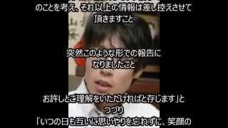 竹田氏は過去に、歌手の華原朋美へ熱烈アプローチしていたのと同時期に...