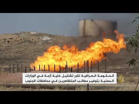 الحكومة العراقية تشكل خلية أزمة لتوفير مطالب المتظاهرين  - 21:22-2018 / 7 / 24