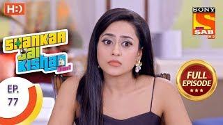 Shankar Jai Kishan 3 in 1 - शंकर जय किशन 3 in 1 -  Ep 77 - Full Episode - 22nd November, 2017