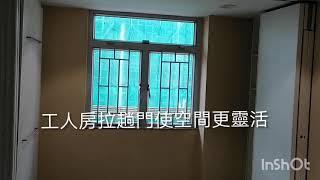 Publication Date: 2020-11-05 | Video Title: 喇沙小學附近樓盤有甚麼選擇?