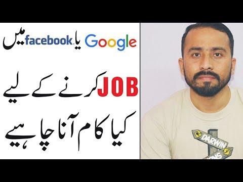 4 Skills You Need to Get a Job at Google  Microsoft or Facebook