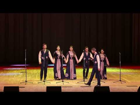 ПЕНЗАКОНЦЕРТ - Государственный ансамбль песни и танца Нагорного Карабаха «Мы и наши горы».