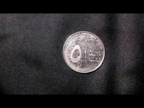 Coins : Jordan 5 Piastres 1429 ( 2008 ) Coin