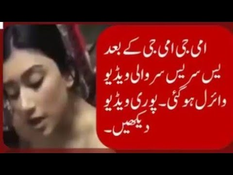 New viral vedio a gai 2019 from YouTube · Duration:  4 minutes 45 seconds