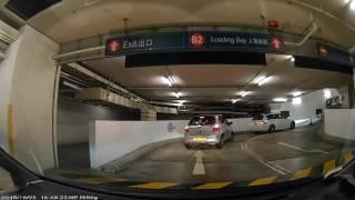 香港泊車好去處 - 東薈城南面停車場 (出)