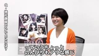 舞台「野良女」、公演まであと25日! 主演・佐津川愛美さんが毎日質問に...