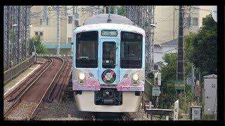 西武鉄道走行シーン&発車メロディー集