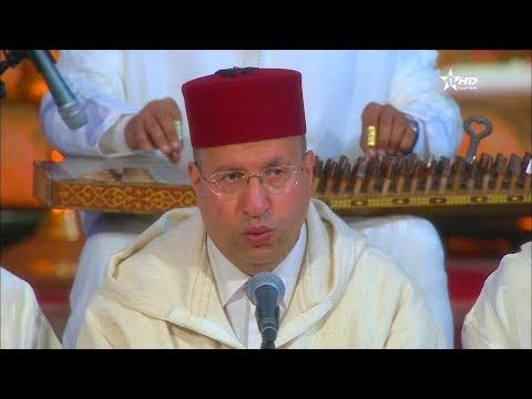 sama3 soufi