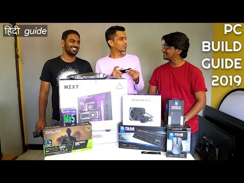 PC building guide 2019 | How to build a PC? HINDI NEW UPDATEd guide in description box!