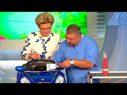 Жить здорово! Как разморозить лобовое стекло автомобиля.(09.02.2016)