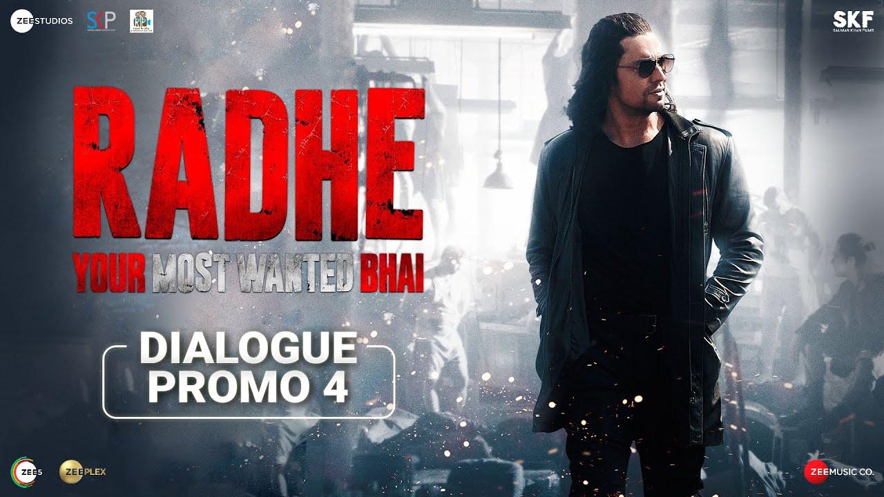 Radhe: Dialogue Promo 1 | Salman Khan | Randeep Hooda | Prabhu Deva | 13th May