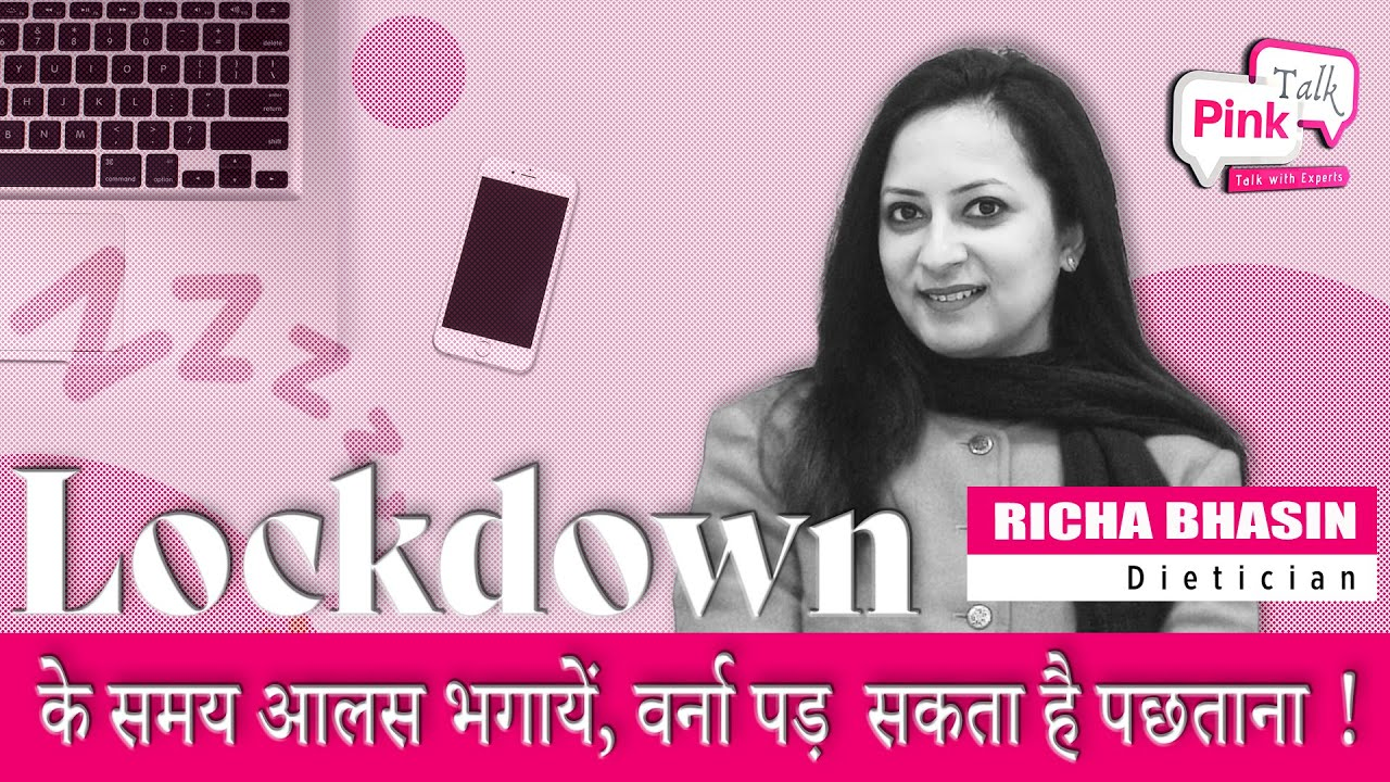 Health Tips during Lockdown | Pink Talk | Richa Bhasin