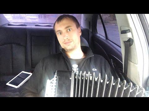 Кочегар споёт за 300₽ любую песню )))из YouTube · Длительность: 1 час39 мин7 с  · Просмотры: более 1.000 · отправлено: 28-9-2017 · кем отправлено: Семен Жоров