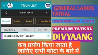 What is the general ladies tatkal   irctc all quota