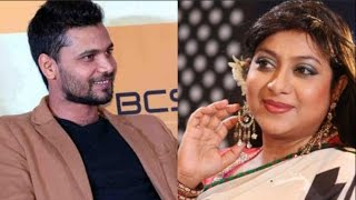 মাশরাফিকে নিয়ে একি বললেন শাবনূর ??? Mashrafe Mortaza & Shabnur Latest News