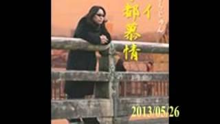 2013年5月26日TBSラジオ安住紳一郎の日曜天国にてON AIR.