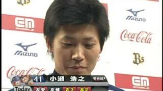 Bs10-5M 0716 一輝・小瀬浩之 ヒーローインタビュー
