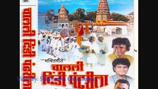 Download Hindi Video Songs - Paule Chalti Pandharichi Vat