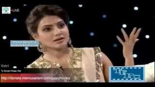 Chennai PONNU Samantha about Vijay..She said Vj is her THALAIVAR