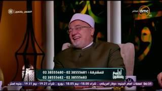 داعية إسلامى: استخدام 'جوز الطيب' فى الطعام حرام شرعًا (فيديو)