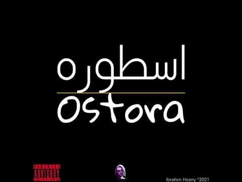 DOWNLOAD IBRAHIM HOSNY – OSTORA ( Official Music Audio ) ابراهيم حسني song