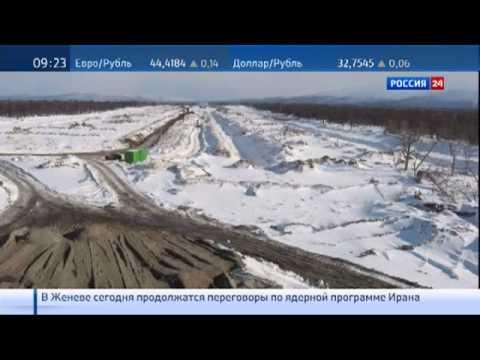 Аэропорты России. Сахалин. Специальный репортаж Александра Лукьянова