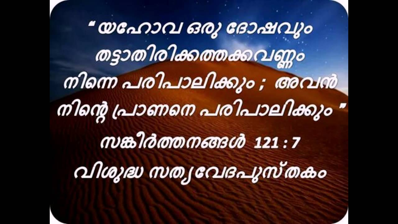 Must see Wallpaper Love Malayalam - maxresdefault  Picture_486535.jpg