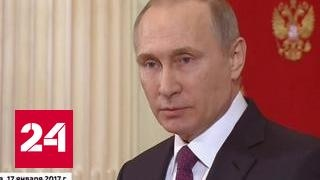 Надеть шкуру дьявола на Путина не получилось, теперь пробуют на Трампа