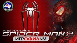Великий Человек  Паук Хранитель Нью Йорка  Amazing Spider - Man 2 ИГРОФИЛЬМ сюжет фантастика