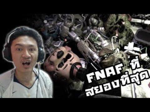 FNAF Dormitabis :-สยองจนเริ่มรวน! การมาของ Havoc Puppet Five