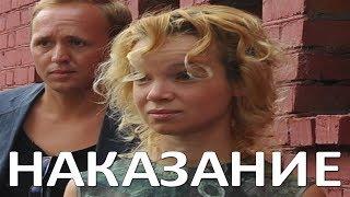 ЦЫМБАЛЮК РОМАНОВСКОЙ ГРОЗИТ 10 ЛЕТ ЗАКЛЮЧЕНИЯ (19.12.2017)