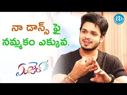 I Am Most Confident In Dance - Naga Anvesh || Talking Movies With iDream