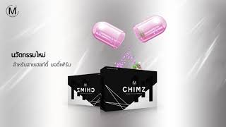 Chimz(11)