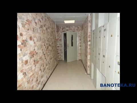 Распродажа квартир с торгов по банкротству Москва! СТРОЙЛИГА