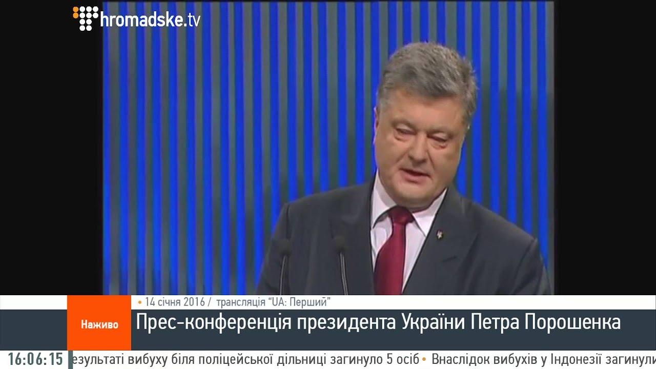 Фото президента україни петра порошенка