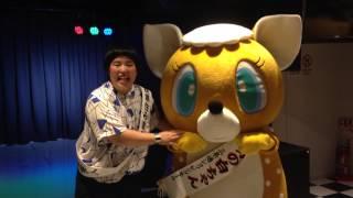 奈良県に住んで、地元に密着した活動をしている吉本興業の住みます芸人...